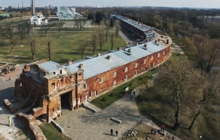 Brest Fortress Development Foundation